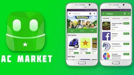 Download Acmarket