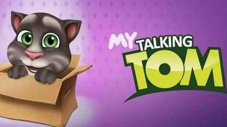 My Talking Tom Apk Mod Dinheiro infinito